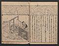 伊勢物語頭書抄-Tales of Ise with Annotations (Ise Monogatari tōsho shō) MET JIB85 1 007.jpg