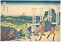 冨嶽三十六景 武州千住-Senju in Musashi Province (Bushū Senju), from the series Thirty-six Views of Mount Fuji (Fugaku sanjūrokkei) MET DP141001.jpg