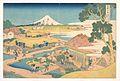 冨嶽三十六景 駿州片倉茶園の不二-Fuji from the Katakura Tea Fields in Suruga (Sunshū Katakura chaen no Fuji), from the series Thirty-six Views of Mount Fuji (Fugaku sanjūrokkei) MET DP141019.jpg