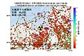 大飯原子力発電所周辺の過去1年間の地震の震源分布と地殻変動.jpg