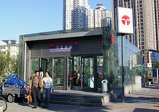 Xiawafang station metro station in Tianjin, China