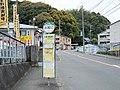 女の都入口 - panoramio.jpg