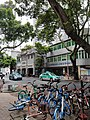 广州市海珠区人才服务管理办公室大楼 1.jpg