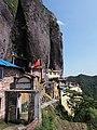 方山羊角洞 - Yangjiao Cave Temple - 2014.06 - panoramio.jpg