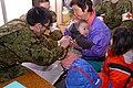 日付不明 5B:医療支援 東日本大震災における災害派遣活動 52.jpg