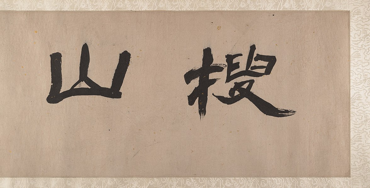 zheng zhong - image 3