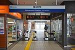 椎名町駅 2015 (19554690159).jpg