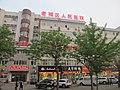 洛阳老城区人民医院 - panoramio.jpg