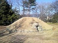 経塚古墳 2009.02.01 - panoramio (3).jpg