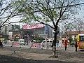红旗街 - panoramio.jpg