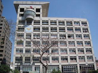 Tainan City Government - Fire Bureau