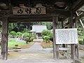 芳泰寺(香取市)山門から本堂.jpg