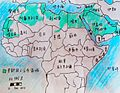 貝都因人分布區域圖.jpg
