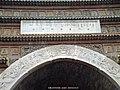 金刚座舍利宝塔 3种文字名牌 - panoramio.jpg