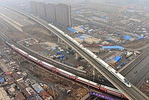 Changchun–Jilin intercity railway - Changchun–Jilin intercity railway in Changchun