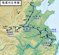 隋運河分布圖.png