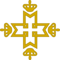 -Royal Monogram of King Michael of Romania.png