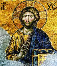 Krisztus király, az Üdvözítő