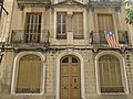 042 Casa al c. d'en Ribes, 6 (Sant Joan Despí).jpg