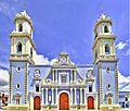 06051 Catedral de la Inmaculada Concepción 3.jpg