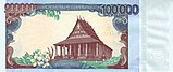 100000 Laotian kip in 2010 450th Aniversary of Founding of Vientiane & 35th Anniversary of PDR of Laos Reverse.jpg