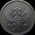 10 para 1908, Montenegro (reverse).png