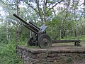 122 mm húfnica v Skároši.jpg