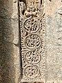 12th century Mahadeva temple, Itagi, Karnataka India - 31.jpg