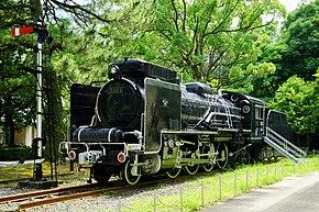 日本国铁D60型蒸汽机车