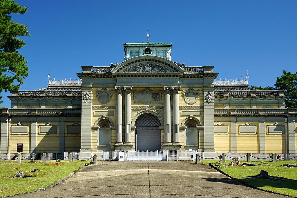 140927 Nara National Museum Nara Japan01bs5.jpg