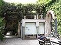 14 Palo Alto (antiga fàbrica Gal i Puigsech), c. Pellaires (Barcelona), interior.jpg
