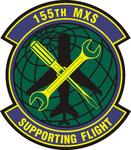 155th Maintenance Sq emblem.png