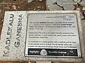 15th century Kadalekalu Ganesha ASI information plaque, Hampi Hindu monuments Karnataka.jpg
