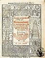 1614 Anti-Alkoran title page.jpg