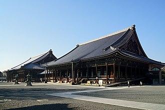 Hongan-ji - Nishi Honganji, Kyoto