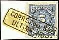 1884 5c Uruguay Correo del Salto Ultima Hora Yv60 Mi57a.jpg