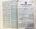 1897 Теремки будинк митрополита 1.jpg