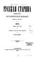 1901, Russkaya starina, Vol 106. №4-6.pdf