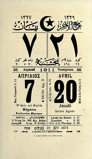 Rumi calendar - Image: 1911 Ottoman Calendar