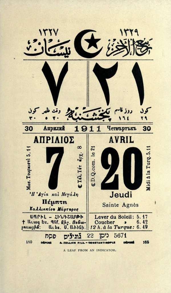 1911 Ottoman Calendar