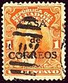1920 1c Ecuador Casa de Correos Oval Yv196.jpg