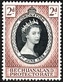 1953 Coronation Bechuanaland Protectorate stamp.jpg