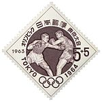 1964 Olympics boxing stamp of Japan.jpg