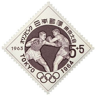 Boxing at the 1964 Summer Olympics - Boxing at the 1964 Summer Olympics on a stamp of Japan