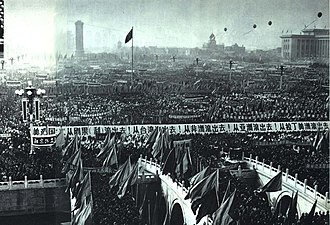 China–Democratic Republic of the Congo relations - A mass rally Tiananmen Square ofBeijing in 1965 against U.S. intervention in Congo (Léopoldville).