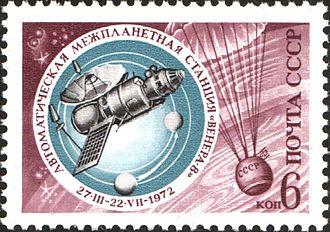 Venera 8 - Seal of Venera 8