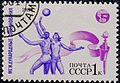 1984 CPA 5542.jpg