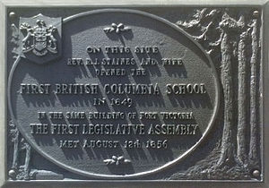 School District 61 Greater Victoria - Plaque commemorating First BC School