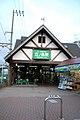 1 Chome Katasekaigan, Fujisawa-shi, Kanagawa-ken 251-0035, Japan - panoramio - jetsun.jpg