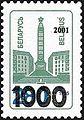 2001. Stamp of Belarus 0433.jpg
